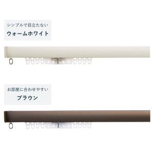 つっぱりカーテンレール 簡易設置タイプ 1.5〜1.9m Lサイズ カラー2色 / カーテンレール 伸縮レール つっぱりレール テンションレール curtainsakuranbo 08
