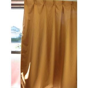 オレンジ★激安カーテン★130・150×2枚★90 105 110 120 135|curtainshop-tomo