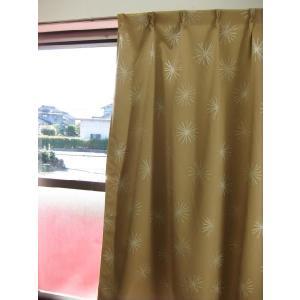 ブラウン★激安カーテン★100×2枚★230 235 240 245 250|curtainshop-tomo