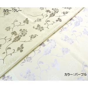 カーテン オーダーカーテンセット 遮光カーテンとミラーレースの4枚セット 日本製 レール幅200cm...