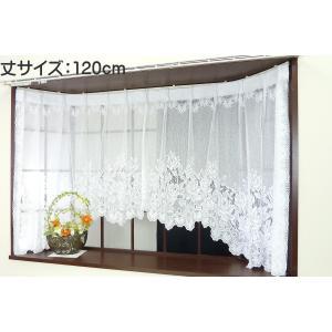 出窓カーテン デザイン出窓用レースカーテンの激安アウトレット ローズ 出窓用にデザインしたアーチタイ...
