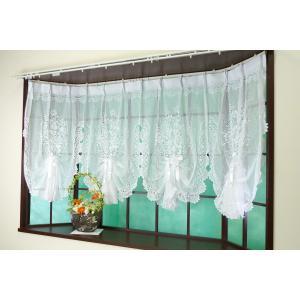 出窓カーテン 幅200cm 丈105cm マルセイユ バラ柄 ピーコック4連スタイル ホワイト 白い...