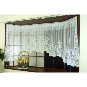 出窓カーテン デザイン出窓用レースカーテンの激安アウトレット イングリット 出窓用にデザインしたアー...