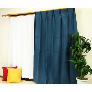 カーテン curtain 防炎防音遮光断熱カーテン 防炎断熱レース 4枚組 1枚150cm幅 日本製