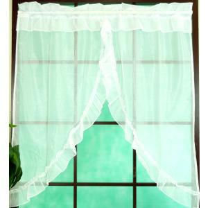 小窓カーテン デザイン小窓用カーテンの激安アウトレット アーチ 小窓用にデザインしたカフェカーテンタイプアーチ型の小窓用既製カーテン 普通窓にも使用可能の写真