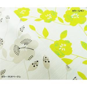 カーテン オーダーカーテン4枚セット 遮光カーテンとミラーレースの4枚セット 日本製 レール幅200...