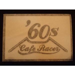 Cafe Racer カフェレーサー 60's オリジナルステッカー 黒抜き オートバイに!|curtiscreek