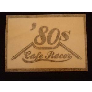 Cafe Racer カフェレーサー 80's オリジナルステッカー 黒抜き オートバイに!|curtiscreek