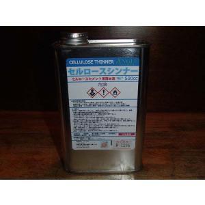 セルロースセメント専用うすめ液 500ml コルクポッパー、バルサポッパー用下地塗料 丈夫なフライになります。|curtiscreek