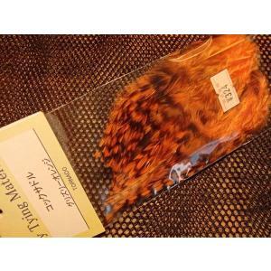 バスバグのテールやハックルに コックサドル グリズリーオレンジ |curtiscreek