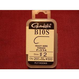 バスバグ・バスフライ用フライフック ガマカツ B10S #2  バスやパンフィッシュに!|curtiscreek
