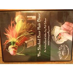 バスバグのタイイングDVD The Stacked Deer Hair Diver スーパーフライ 基礎編 curtiscreek