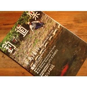 北海道の釣り雑誌 釣道楽 No.13 釣師の足跡「草島清作」 碧風舎|curtiscreek