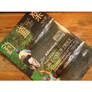 北海道の釣り雑誌 釣道楽 No.14 The Rainbow Trout 碧風舎|curtiscreek