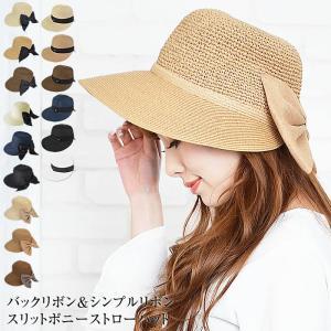 女優帽 リゾートハット つば広ハット キャペリーヌ 女優 帽...