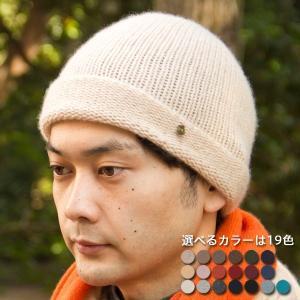 ふんわり極上のカシミヤ100%ニット帽キャップ 男女兼用 カラー:19色 ふわっと軽い薄手タイプ|cus