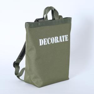 decorate キッズリュック デュアリング-タクティクス Dualing-Tactics Sサイズ 2018商品|cuscus-cuscus