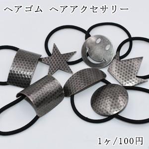 ヘアゴム ヘアアクセサリー 髪飾り 銀古美【1ヶ】