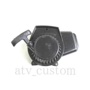 ミニATV ポケバイ リコイルスターター 金属爪 改良型|customlife