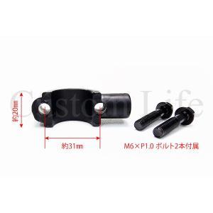 マスターシリンダークランプ ミラーホルダー付き M8 ブラック ミラーステー 黒色 22φ ハンドルバー ミラークランプ メール便|customlife