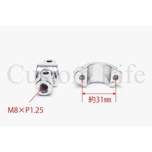 22φ ハンドルクランプ バレル ミラーホルダー ミラークランプ ミラーステー モンキー 4ミニ ATV トライク M8 ポリッシュ 1個 ネコポス|customlife