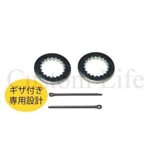 【ギザ付き専用設計】 ジャイロ X TD02 キャノピー TA03 ミニカー登録申請書類付き スペー...