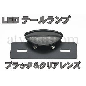 ATV 四輪バギー トライク LED テールランプ BK/クリア...