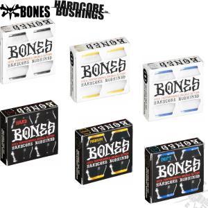ボーンズ BONES Hardcore Bushings set スケートボード スケボー パーツ ...
