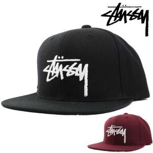 キャップ 帽子 STUSSY ステューシー Stock Cap  Black  ストック ストリート ファッション スナップバック メンズ (コード 131780)|cutback2