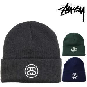 Stussy ステューシー ニット帽 ビーニー SS Link Cuff Beanie エスエスリンク カフ ブランド メンズ レディース 帽子|cutback2