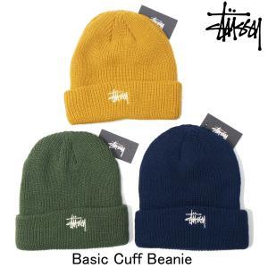 ニット帽 ビーニー Stussy ステューシー Basic Cuff Beanie Mustard / Navy / Olive ストックロゴ カフ 帽子 ブラック|cutback2