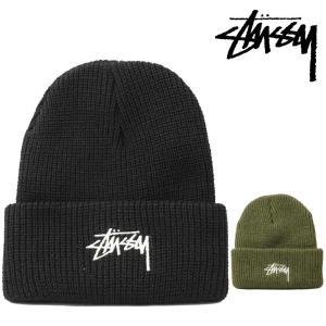 Stussy ステューシー ニット帽 ビーニー Stock Cuff Beanie ストック カフ ブランド メンズ レディース 帽子|cutback2