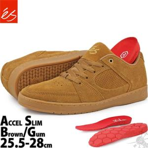 es エスAccel Slim Brown Gum スケートボード スケボー スケシュー シューズ スニーカー アクセル スリム|cutback2