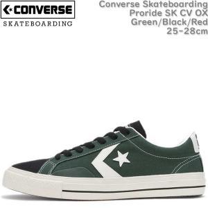 スケートボード シューズ スケシュー コンバース Converse Skateboarding Proride SK CV OX プロライド SB ローカット メンズ レディース キッズ スニーカー 靴|cutback2