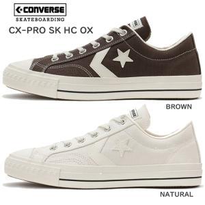 コンバース こんばーす CONVERSE SKATEBOARDING CX-PRO SK HC OX  スケートボーディング|cutback2