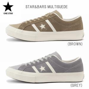 コンバース こんばーす CONVERSE  STAR&BARS MULTISUEDE   ワンスター ONE STAR|cutback2