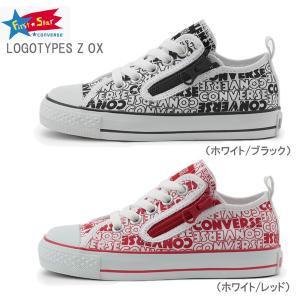 コンバース 子供靴 チャイルド オールスター CONVERSE CHILD ALL STAR CHILD ALL STAR N LOGOTYPES Z OX|cutback2