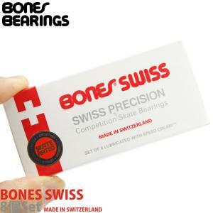 スケートボード スケボー パーツ ベアリング BONES ボーンズ Swiss Bearings ス...