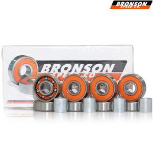 スケートボード スケボー ベアリング Bronson G2 ブロンソン パーツ オイルタイプ 抜群の...
