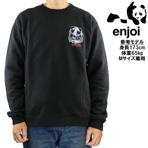 enjoi エンジョイ Panda Ripper Crew スウェット トレーナー ストリート ウェ...