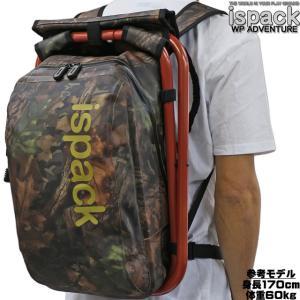 イスパック ispack WP Adventure アドベンチャー オレンジ 座れる リュック 送料無料 バック イス