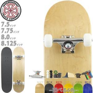 スケートボード スケボー コンプリート 7.5 7.75 デッキ トラック ベアリング ウィール ス...