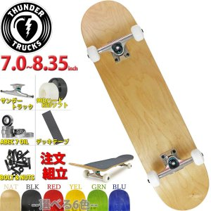 SDS COMPLETE 7.75inch スケボー コンプリート スケートボード 初心者 おすすめ セット|cutback2