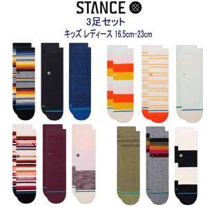 スタンス ソックス  Stance Socks 靴下 超厳選セレクト最強男前 3足セット メンズ L...