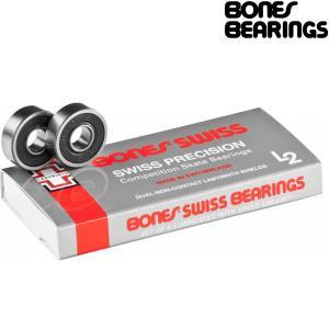 スケートボード ベアリング Bones ボーンズ Swiss L2 Bearings スイスラビリン...
