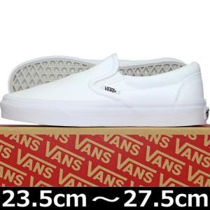 靴 シューズ スニーカー メンズ VANS バンズ ヴァンズ Classic Slip On True White クラシック スリッポン USA企画 cutback2