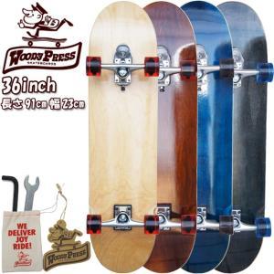 スケボー スケートボード コンプリート WOODY PRESS ウッディープレス 36inch(長さ91cm) スラスターシステム2 コンプリート 今だけオリジナルトートバッグ付き