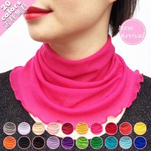 商品詳細 ※記載のないアクセサリー、小物等は付属しません   ■カラー:color1-color20...