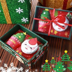 クリスマス ケーキタオル/2枚セット/サンタとクリスマスツリー/綿/30*30cm/クリスマス装飾/サンタクロース/プレゼント/装飾品/可愛い/送料無料