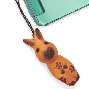 ストラップ 木彫り 動物(鼻茶うさぎ)携帯ストラップ キーホルダー バッグチャーム 可愛い ギフト 記念品 アジア雑貨|cutemania